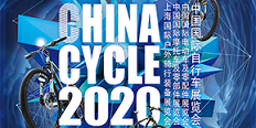 Notice on China Cycle 2020