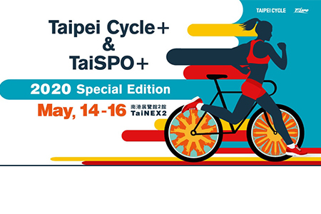 TAITRA to Hold TAIPEI CYCLE+ & TaiSPO+ Exhibitions in May 2020